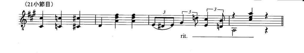 score-6