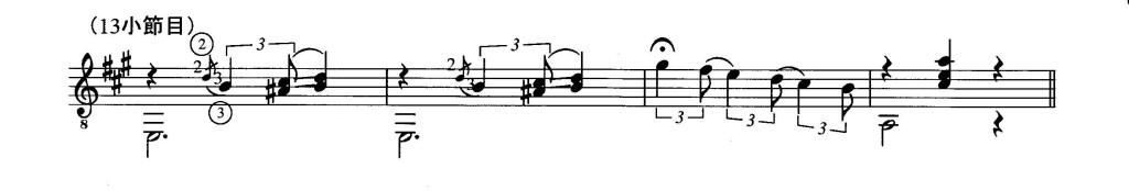 score-5